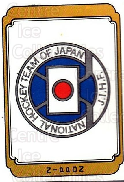 1979 Panini Stickers #244 Team Japan<br/>6 In Stock - $2.00 each - <a href=https://centericecollectibles.foxycart.com/cart?name=1979%20Panini%20Stickers%20%23244%20Team%20Japan...&quantity_max=6&price=$2.00&code=232150 class=foxycart> Buy it now! </a>