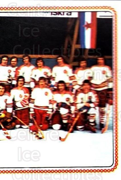 1979 Panini Stickers #257 Team Swiss, Team Photo<br/>9 In Stock - $2.00 each - <a href=https://centericecollectibles.foxycart.com/cart?name=1979%20Panini%20Stickers%20%23257%20Team%20Swiss,%20Tea...&quantity_max=9&price=$2.00&code=232163 class=foxycart> Buy it now! </a>