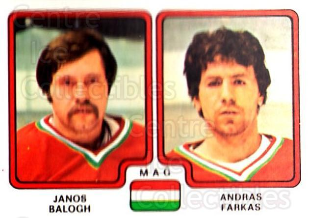 1979 Panini Stickers #267 Janos Balogh, Andras Farkas<br/>9 In Stock - $2.00 each - <a href=https://centericecollectibles.foxycart.com/cart?name=1979%20Panini%20Stickers%20%23267%20Janos%20Balogh,%20A...&quantity_max=9&price=$2.00&code=232173 class=foxycart> Buy it now! </a>
