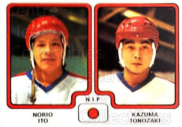 1979 Panini Stickers #286 Norio Ito, Kazuma Tonozaki<br/>9 In Stock - $2.00 each - <a href=https://centericecollectibles.foxycart.com/cart?name=1979%20Panini%20Stickers%20%23286%20Norio%20Ito,%20Kazu...&quantity_max=9&price=$2.00&code=232192 class=foxycart> Buy it now! </a>