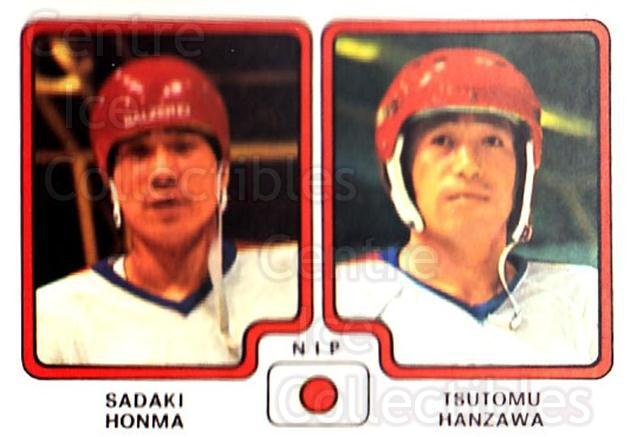 1979 Panini Stickers #291 Sadaki Honma, Tsutomu Hanzawa<br/>2 In Stock - $2.00 each - <a href=https://centericecollectibles.foxycart.com/cart?name=1979%20Panini%20Stickers%20%23291%20Sadaki%20Honma,%20T...&quantity_max=2&price=$2.00&code=232197 class=foxycart> Buy it now! </a>