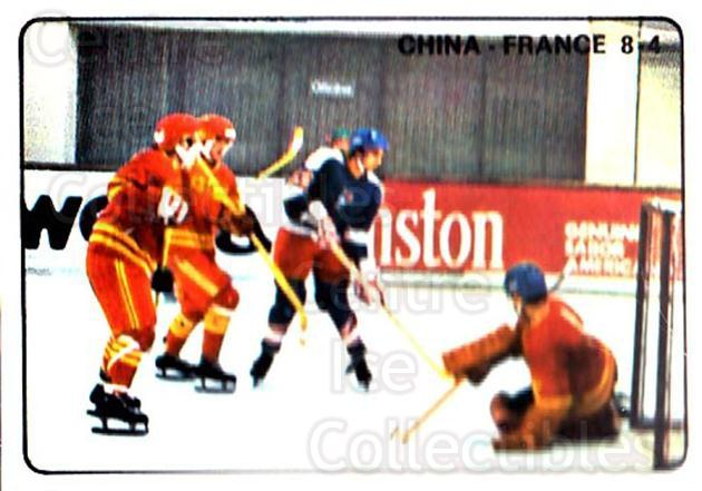 1979 Panini Stickers #328 Team China, Team France<br/>3 In Stock - $2.00 each - <a href=https://centericecollectibles.foxycart.com/cart?name=1979%20Panini%20Stickers%20%23328%20Team%20China,%20Tea...&price=$2.00&code=232234 class=foxycart> Buy it now! </a>
