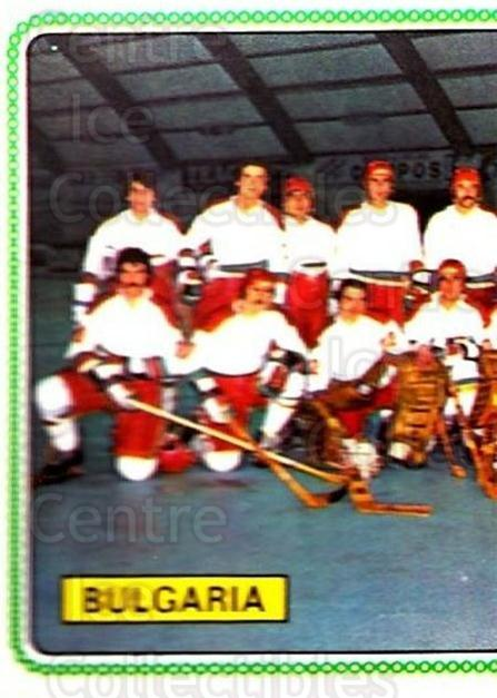 1979 Panini Stickers #345 Team Bulgaria, Team Photo<br/>7 In Stock - $2.00 each - <a href=https://centericecollectibles.foxycart.com/cart?name=1979%20Panini%20Stickers%20%23345%20Team%20Bulgaria,%20...&quantity_max=7&price=$2.00&code=232251 class=foxycart> Buy it now! </a>