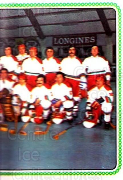 1979 Panini Stickers #346 Team Bulgaria, Team Photo<br/>8 In Stock - $2.00 each - <a href=https://centericecollectibles.foxycart.com/cart?name=1979%20Panini%20Stickers%20%23346%20Team%20Bulgaria,%20...&quantity_max=8&price=$2.00&code=232252 class=foxycart> Buy it now! </a>