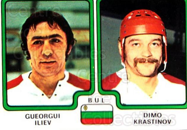 1979 Panini Stickers #348 Gueorgui Iliev, Dimo Krastinov<br/>9 In Stock - $2.00 each - <a href=https://centericecollectibles.foxycart.com/cart?name=1979%20Panini%20Stickers%20%23348%20Gueorgui%20Iliev,...&quantity_max=9&price=$2.00&code=232254 class=foxycart> Buy it now! </a>
