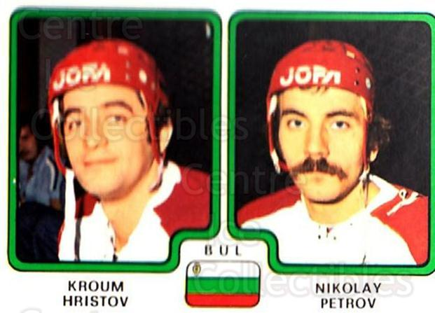 1979 Panini Stickers #349 Kroum Hristov, Nikolai Petrov<br/>9 In Stock - $2.00 each - <a href=https://centericecollectibles.foxycart.com/cart?name=1979%20Panini%20Stickers%20%23349%20Kroum%20Hristov,%20...&quantity_max=9&price=$2.00&code=232255 class=foxycart> Buy it now! </a>