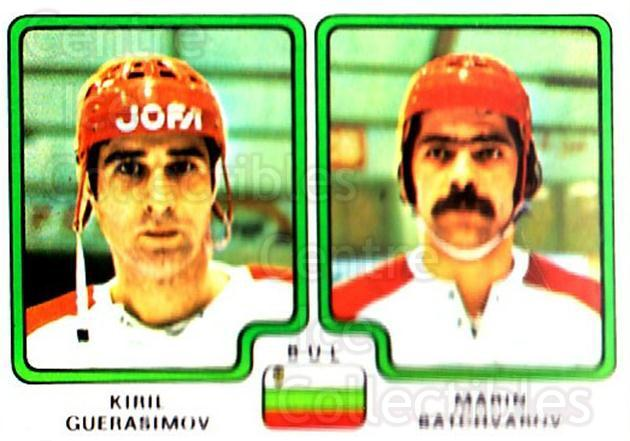 1979 Panini Stickers #352 Kiril Guerasimov, Marin Batchvarov<br/>5 In Stock - $2.00 each - <a href=https://centericecollectibles.foxycart.com/cart?name=1979%20Panini%20Stickers%20%23352%20Kiril%20Guerasimo...&quantity_max=5&price=$2.00&code=232258 class=foxycart> Buy it now! </a>