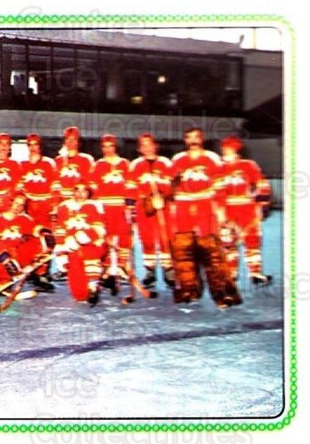 1979 Panini Stickers #362 Team Denmark, Team Photo<br/>8 In Stock - $2.00 each - <a href=https://centericecollectibles.foxycart.com/cart?name=1979%20Panini%20Stickers%20%23362%20Team%20Denmark,%20T...&quantity_max=8&price=$2.00&code=232268 class=foxycart> Buy it now! </a>