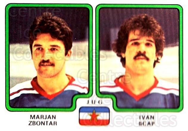 1979 Panini Stickers #395 Marjan Zbontar, Ivan Scap<br/>7 In Stock - $2.00 each - <a href=https://centericecollectibles.foxycart.com/cart?name=1979%20Panini%20Stickers%20%23395%20Marjan%20Zbontar,...&quantity_max=7&price=$2.00&code=232301 class=foxycart> Buy it now! </a>