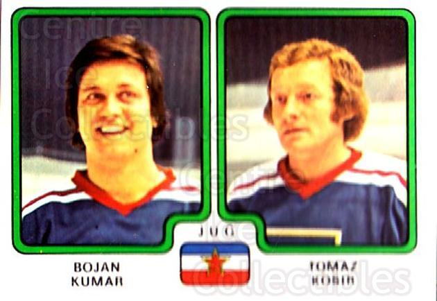 1979 Panini Stickers #396 Bojan Kumar, Tomaz Kosir<br/>13 In Stock - $2.00 each - <a href=https://centericecollectibles.foxycart.com/cart?name=1979%20Panini%20Stickers%20%23396%20Bojan%20Kumar,%20To...&quantity_max=13&price=$2.00&code=232302 class=foxycart> Buy it now! </a>