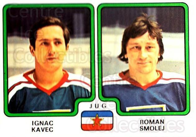 1979 Panini Stickers #397 Ignac Kavec, Roman Smolej<br/>8 In Stock - $2.00 each - <a href=https://centericecollectibles.foxycart.com/cart?name=1979%20Panini%20Stickers%20%23397%20Ignac%20Kavec,%20Ro...&quantity_max=8&price=$2.00&code=232303 class=foxycart> Buy it now! </a>