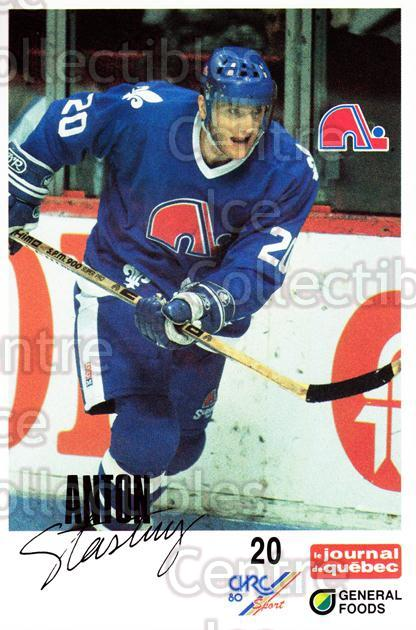 1988-89 Quebec Nordiques General Foods #31 Anton Stastny<br/>1 In Stock - $3.00 each - <a href=https://centericecollectibles.foxycart.com/cart?name=1988-89%20Quebec%20Nordiques%20General%20Foods%20%2331%20Anton%20Stastny...&quantity_max=1&price=$3.00&code=23281 class=foxycart> Buy it now! </a>