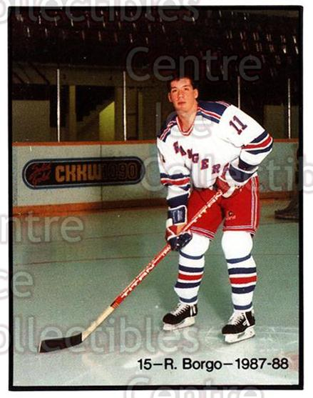 1987-88 Kitchener Rangers #15 Richard Borgo<br/>11 In Stock - $3.00 each - <a href=https://centericecollectibles.foxycart.com/cart?name=1987-88%20Kitchener%20Rangers%20%2315%20Richard%20Borgo...&price=$3.00&code=23371 class=foxycart> Buy it now! </a>