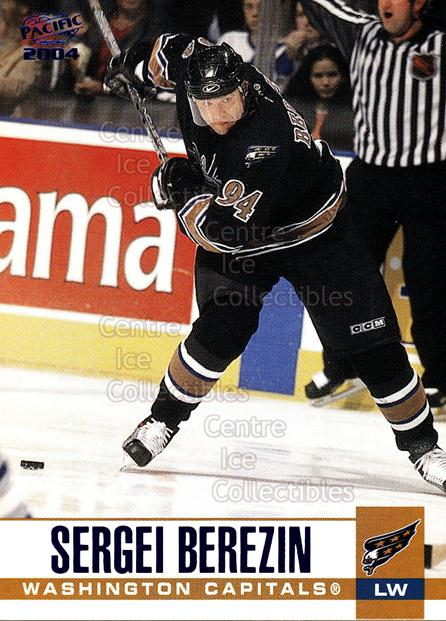 2003-04 Pacific Blue #339 Sergei Berezin<br/>4 In Stock - $3.00 each - <a href=https://centericecollectibles.foxycart.com/cart?name=2003-04%20Pacific%20Blue%20%23339%20Sergei%20Berezin...&quantity_max=4&price=$3.00&code=233967 class=foxycart> Buy it now! </a>