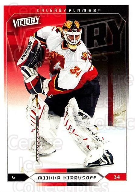 2005-06 UD Victory #30 Miikka Kiprusoff<br/>3 In Stock - $1.00 each - <a href=https://centericecollectibles.foxycart.com/cart?name=2005-06%20UD%20Victory%20%2330%20Miikka%20Kiprusof...&quantity_max=3&price=$1.00&code=234698 class=foxycart> Buy it now! </a>