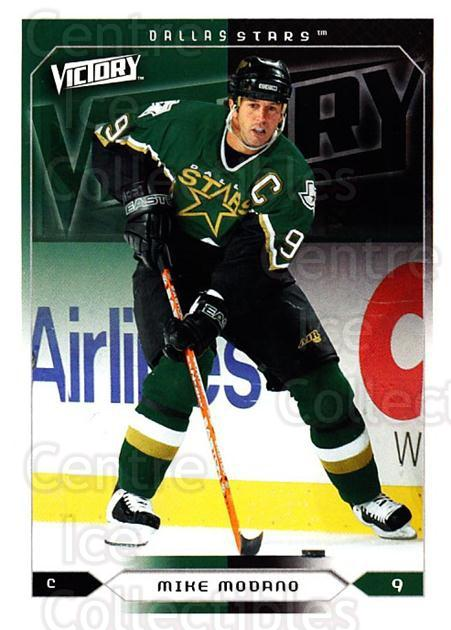 2005-06 UD Victory #60 Mike Modano<br/>4 In Stock - $1.00 each - <a href=https://centericecollectibles.foxycart.com/cart?name=2005-06%20UD%20Victory%20%2360%20Mike%20Modano...&quantity_max=4&price=$1.00&code=234728 class=foxycart> Buy it now! </a>