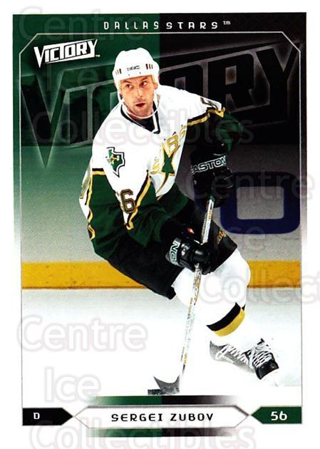 2005-06 UD Victory #66 Sergei Zubov<br/>5 In Stock - $1.00 each - <a href=https://centericecollectibles.foxycart.com/cart?name=2005-06%20UD%20Victory%20%2366%20Sergei%20Zubov...&quantity_max=5&price=$1.00&code=234734 class=foxycart> Buy it now! </a>