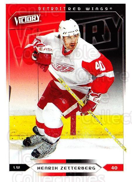 2005-06 UD Victory #71 Henrik Zetterberg<br/>2 In Stock - $2.00 each - <a href=https://centericecollectibles.foxycart.com/cart?name=2005-06%20UD%20Victory%20%2371%20Henrik%20Zetterbe...&quantity_max=2&price=$2.00&code=234739 class=foxycart> Buy it now! </a>
