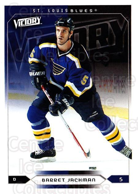 2005-06 UD Victory #172 Barret Jackman<br/>5 In Stock - $1.00 each - <a href=https://centericecollectibles.foxycart.com/cart?name=2005-06%20UD%20Victory%20%23172%20Barret%20Jackman...&quantity_max=5&price=$1.00&code=234840 class=foxycart> Buy it now! </a>