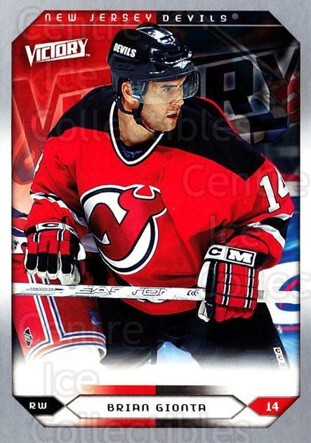 2005-06 UD Victory #228 Brian Gionta<br/>4 In Stock - $1.00 each - <a href=https://centericecollectibles.foxycart.com/cart?name=2005-06%20UD%20Victory%20%23228%20Brian%20Gionta...&quantity_max=4&price=$1.00&code=234896 class=foxycart> Buy it now! </a>