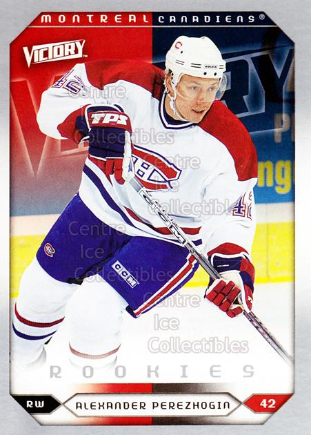2005-06 UD Victory #261 Alexander Perezhogin<br/>6 In Stock - $2.00 each - <a href=https://centericecollectibles.foxycart.com/cart?name=2005-06%20UD%20Victory%20%23261%20Alexander%20Perez...&quantity_max=6&price=$2.00&code=234929 class=foxycart> Buy it now! </a>