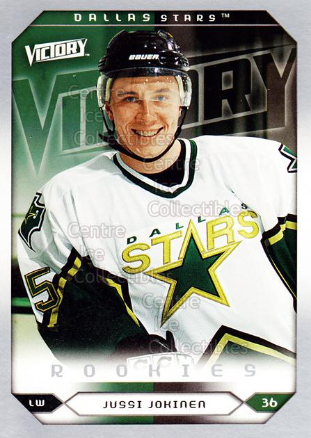 2005-06 UD Victory #297 Jussi Jokinen<br/>6 In Stock - $2.00 each - <a href=https://centericecollectibles.foxycart.com/cart?name=2005-06%20UD%20Victory%20%23297%20Jussi%20Jokinen...&quantity_max=6&price=$2.00&code=234965 class=foxycart> Buy it now! </a>