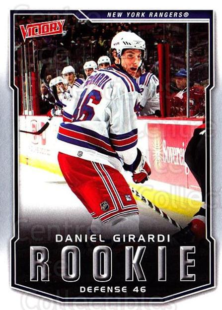 2007-08 UD Victory #203 Daniel Girardi<br/>2 In Stock - $2.00 each - <a href=https://centericecollectibles.foxycart.com/cart?name=2007-08%20UD%20Victory%20%23203%20Daniel%20Girardi...&price=$2.00&code=238283 class=foxycart> Buy it now! </a>