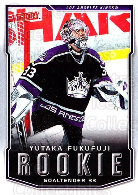 2007-08 UD Victory #211 Yutaka Fukufuji<br/>1 In Stock - $2.00 each - <a href=https://centericecollectibles.foxycart.com/cart?name=2007-08%20UD%20Victory%20%23211%20Yutaka%20Fukufuji...&price=$2.00&code=238286 class=foxycart> Buy it now! </a>