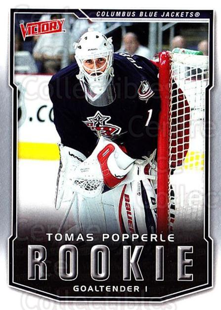 2007-08 UD Victory #222 Tomas Popperle<br/>2 In Stock - $2.00 each - <a href=https://centericecollectibles.foxycart.com/cart?name=2007-08%20UD%20Victory%20%23222%20Tomas%20Popperle...&quantity_max=2&price=$2.00&code=238291 class=foxycart> Buy it now! </a>