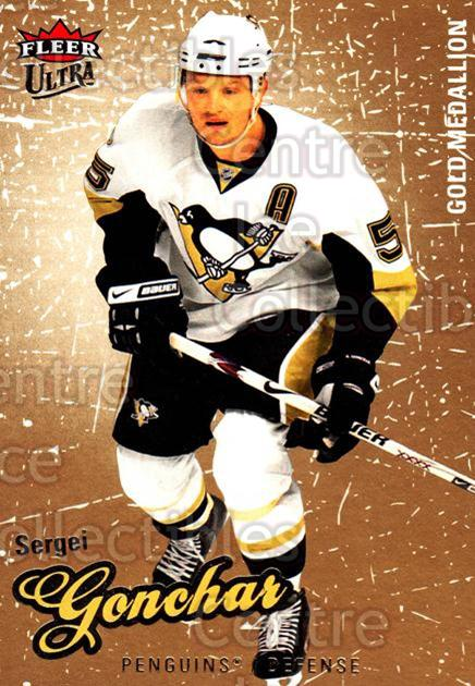 2008-09 Ultra Gold #78 Sergei Gonchar<br/>5 In Stock - $2.00 each - <a href=https://centericecollectibles.foxycart.com/cart?name=2008-09%20Ultra%20Gold%20%2378%20Sergei%20Gonchar...&quantity_max=5&price=$2.00&code=238433 class=foxycart> Buy it now! </a>