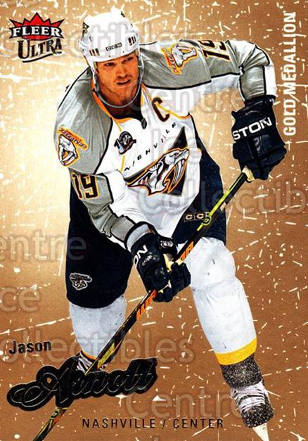 2008-09 Ultra Gold #171 Jason Arnott<br/>5 In Stock - $2.00 each - <a href=https://centericecollectibles.foxycart.com/cart?name=2008-09%20Ultra%20Gold%20%23171%20Jason%20Arnott...&quantity_max=5&price=$2.00&code=238526 class=foxycart> Buy it now! </a>