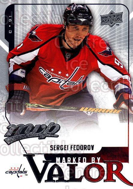 2008-09 Upper Deck MVP Marked By Valor #11 Sergei Fedorov<br/>3 In Stock - $2.00 each - <a href=https://centericecollectibles.foxycart.com/cart?name=2008-09%20Upper%20Deck%20MVP%20Marked%20By%20Valor%20%2311%20Sergei%20Fedorov...&quantity_max=3&price=$2.00&code=239053 class=foxycart> Buy it now! </a>