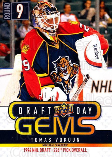 2009-10 Upper Deck Draft Day Gems #20 Tomas Vokoun<br/>3 In Stock - $2.00 each - <a href=https://centericecollectibles.foxycart.com/cart?name=2009-10%20Upper%20Deck%20Draft%20Day%20Gems%20%2320%20Tomas%20Vokoun...&quantity_max=3&price=$2.00&code=239221 class=foxycart> Buy it now! </a>