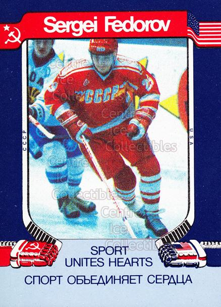 1991-92 Russian Stars in NHL Unites Hearts #1 Sergei Fedorov<br/>11 In Stock - $3.00 each - <a href=https://centericecollectibles.foxycart.com/cart?name=1991-92%20Russian%20Stars%20in%20NHL%20Unites%20Hearts%20%231%20Sergei%20Fedorov...&quantity_max=11&price=$3.00&code=241154 class=foxycart> Buy it now! </a>