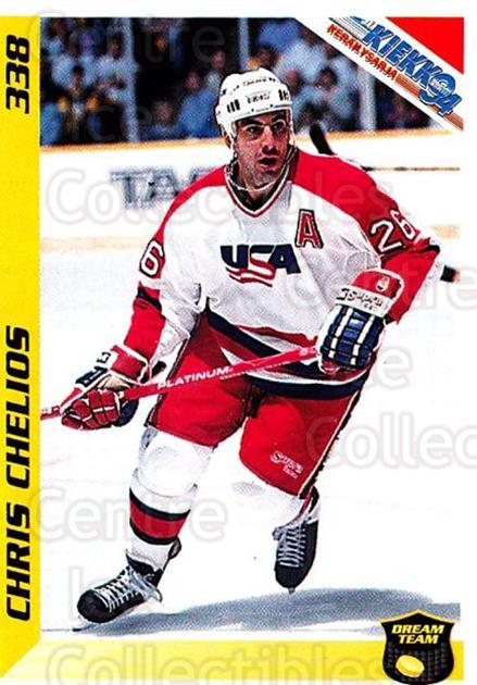 1994 Finnish Jaa Kiekko #338 Chris Chelios<br/>8 In Stock - $2.00 each - <a href=https://centericecollectibles.foxycart.com/cart?name=1994%20Finnish%20Jaa%20Kiekko%20%23338%20Chris%20Chelios...&quantity_max=8&price=$2.00&code=243268 class=foxycart> Buy it now! </a>