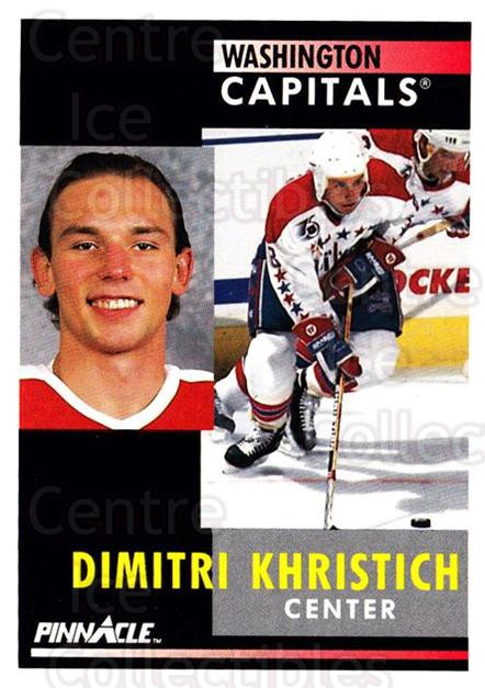 1991-92 Pinnacle #162 Dimitri Khristich<br/>8 In Stock - $1.00 each - <a href=https://centericecollectibles.foxycart.com/cart?name=1991-92%20Pinnacle%20%23162%20Dimitri%20Khristi...&quantity_max=8&price=$1.00&code=245456 class=foxycart> Buy it now! </a>