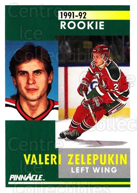 1991-92 Pinnacle #354 Valeri Zelepukin<br/>8 In Stock - $1.00 each - <a href=https://centericecollectibles.foxycart.com/cart?name=1991-92%20Pinnacle%20%23354%20Valeri%20Zelepuki...&quantity_max=8&price=$1.00&code=245648 class=foxycart> Buy it now! </a>