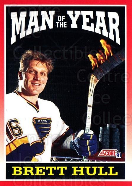 1991-92 Score Canadian Bilingual #261 Brett Hull<br/>4 In Stock - $1.00 each - <a href=https://centericecollectibles.foxycart.com/cart?name=1991-92%20Score%20Canadian%20Bilingual%20%23261%20Brett%20Hull...&price=$1.00&code=245975 class=foxycart> Buy it now! </a>