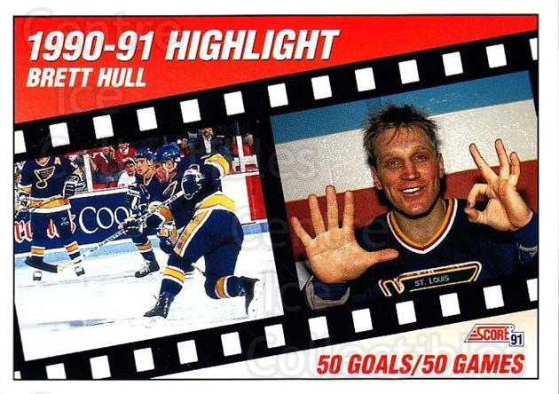 1991-92 Score Canadian Bilingual #302 Brett Hull<br/>4 In Stock - $1.00 each - <a href=https://centericecollectibles.foxycart.com/cart?name=1991-92%20Score%20Canadian%20Bilingual%20%23302%20Brett%20Hull...&price=$1.00&code=246016 class=foxycart> Buy it now! </a>