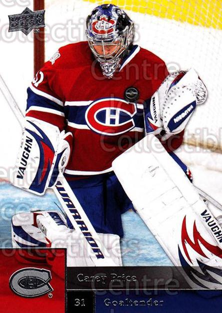 2009-10 Upper Deck #18 Carey Price<br/>4 In Stock - $3.00 each - <a href=https://centericecollectibles.foxycart.com/cart?name=2009-10%20Upper%20Deck%20%2318%20Carey%20Price...&quantity_max=4&price=$3.00&code=247348 class=foxycart> Buy it now! </a>