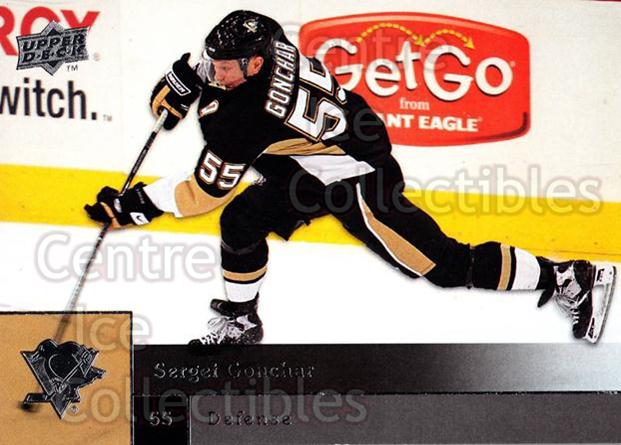 2009-10 Upper Deck #45 Sergei Gonchar<br/>8 In Stock - $1.00 each - <a href=https://centericecollectibles.foxycart.com/cart?name=2009-10%20Upper%20Deck%20%2345%20Sergei%20Gonchar...&quantity_max=8&price=$1.00&code=247375 class=foxycart> Buy it now! </a>