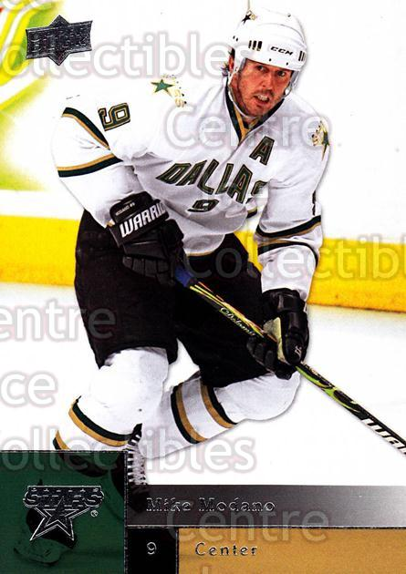 2009-10 Upper Deck #139 Mike Modano<br/>7 In Stock - $1.00 each - <a href=https://centericecollectibles.foxycart.com/cart?name=2009-10%20Upper%20Deck%20%23139%20Mike%20Modano...&quantity_max=7&price=$1.00&code=247469 class=foxycart> Buy it now! </a>