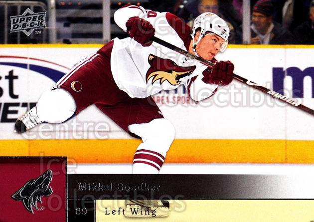 2009-10 Upper Deck #161 Mikkel Boedker<br/>7 In Stock - $1.00 each - <a href=https://centericecollectibles.foxycart.com/cart?name=2009-10%20Upper%20Deck%20%23161%20Mikkel%20Boedker...&quantity_max=7&price=$1.00&code=247491 class=foxycart> Buy it now! </a>