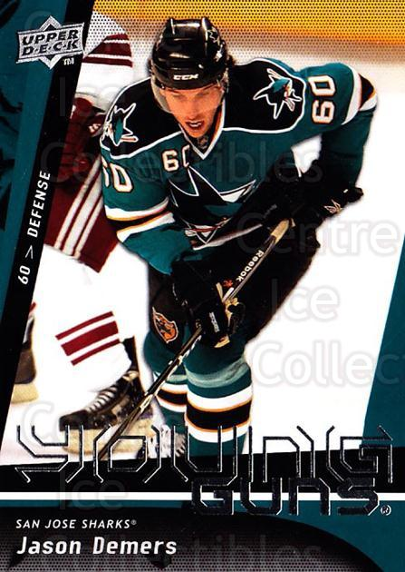 2009-10 Upper Deck #215 Jason Demers<br/>4 In Stock - $5.00 each - <a href=https://centericecollectibles.foxycart.com/cart?name=2009-10%20Upper%20Deck%20%23215%20Jason%20Demers...&quantity_max=4&price=$5.00&code=247545 class=foxycart> Buy it now! </a>