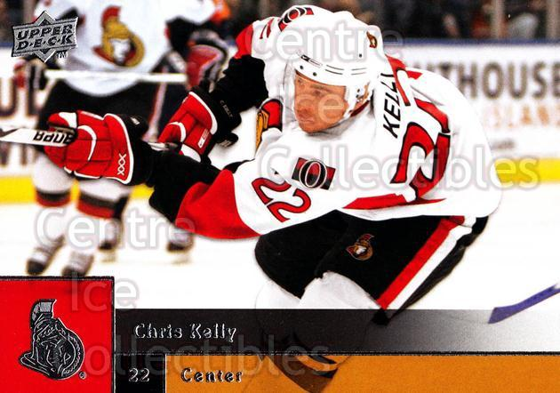 2009-10 Upper Deck #274 Chris Neil<br/>15 In Stock - $1.00 each - <a href=https://centericecollectibles.foxycart.com/cart?name=2009-10%20Upper%20Deck%20%23274%20Chris%20Neil...&quantity_max=15&price=$1.00&code=247604 class=foxycart> Buy it now! </a>