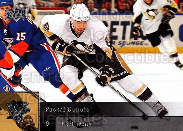 2009-10 Upper Deck #294 Pascal Dupuis<br/>15 In Stock - $1.00 each - <a href=https://centericecollectibles.foxycart.com/cart?name=2009-10%20Upper%20Deck%20%23294%20Pascal%20Dupuis...&quantity_max=15&price=$1.00&code=247624 class=foxycart> Buy it now! </a>