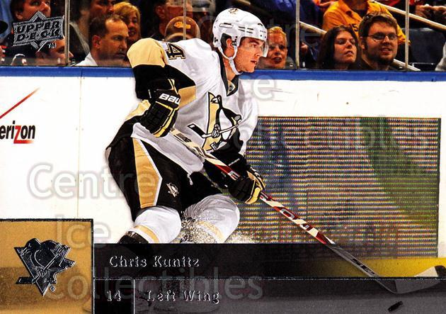 2009-10 Upper Deck #296 Chris Kunitz<br/>15 In Stock - $1.00 each - <a href=https://centericecollectibles.foxycart.com/cart?name=2009-10%20Upper%20Deck%20%23296%20Chris%20Kunitz...&quantity_max=15&price=$1.00&code=247626 class=foxycart> Buy it now! </a>
