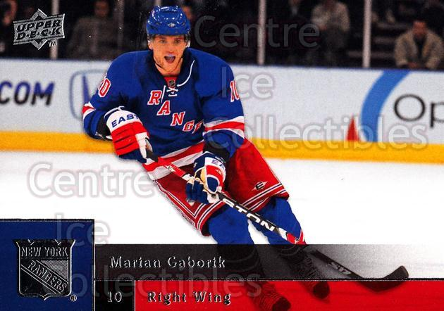 2009-10 Upper Deck #312 Marian Gaborik<br/>15 In Stock - $1.00 each - <a href=https://centericecollectibles.foxycart.com/cart?name=2009-10%20Upper%20Deck%20%23312%20Marian%20Gaborik...&quantity_max=15&price=$1.00&code=247642 class=foxycart> Buy it now! </a>