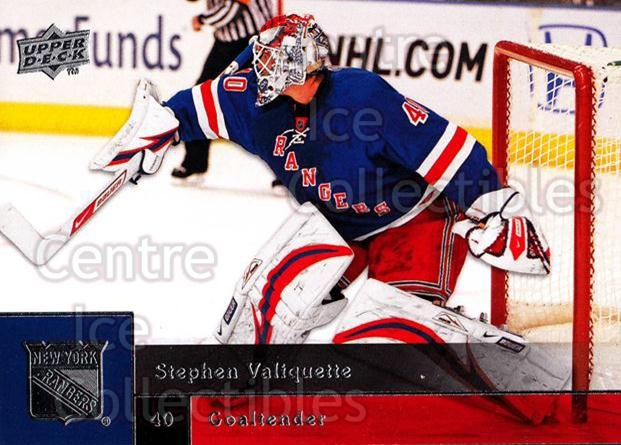 2009-10 Upper Deck #315 Steve Valiquette<br/>14 In Stock - $1.00 each - <a href=https://centericecollectibles.foxycart.com/cart?name=2009-10%20Upper%20Deck%20%23315%20Steve%20Valiquett...&quantity_max=14&price=$1.00&code=247645 class=foxycart> Buy it now! </a>