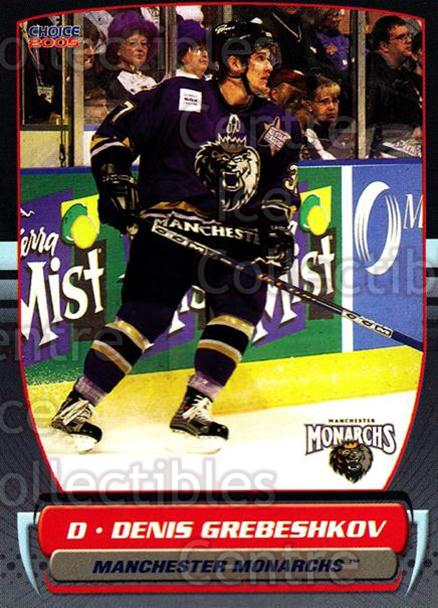2004-05 Manchester Monarchs #6 Denis Grebeshkov<br/>4 In Stock - $3.00 each - <a href=https://centericecollectibles.foxycart.com/cart?name=2004-05%20Manchester%20Monarchs%20%236%20Denis%20Grebeshko...&quantity_max=4&price=$3.00&code=247836 class=foxycart> Buy it now! </a>